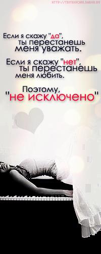 http://tritroichki.narod.ru/avatar/kontakt/devushki/dev3.png