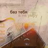 http://tritroichki.narod.ru/avatar/stock/stock32.png