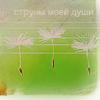 http://tritroichki.narod.ru/avatar/stock/stock33.png