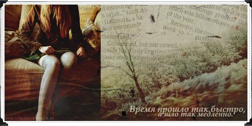 http://tritroichki.narod.ru/grafica/blends/blend44.png