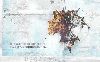 http://tritroichki.narod.ru/grafica/blends/blend56.png