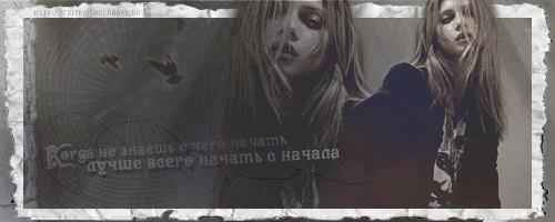 http://tritroichki.narod.ru/grafica/blends/blend71.png