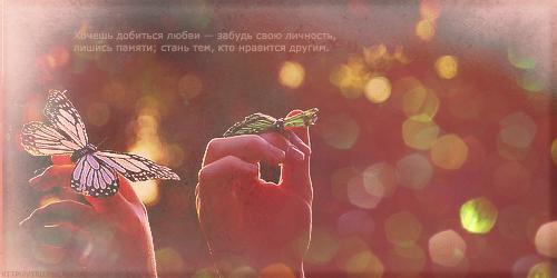 Любовь Love4