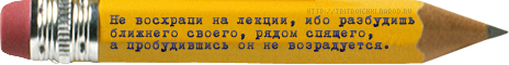 "Книга ""Ночной Рубин. Начало"". Глава 1: ""Знакомство"". Sign8"