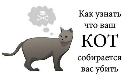 http://tritroichki.narod.ru/humor/1.jpg