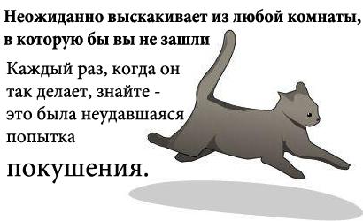 http://tritroichki.narod.ru/humor/10.jpg