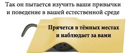 http://tritroichki.narod.ru/humor/7.jpg