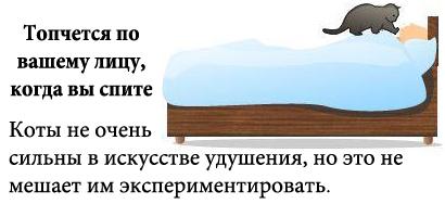 http://tritroichki.narod.ru/humor/9.jpg