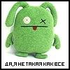 http://tritroichki.narod.ru/nadpis/nad127.jpg