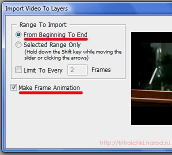 Внизу в окне animation появляются кадры