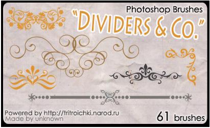 http://tritroichki.narod.ru/useful/brushes/kist12.png