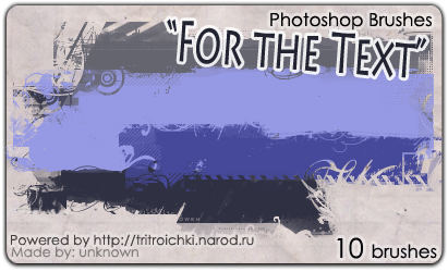 http://tritroichki.narod.ru/useful/brushes/kist15.png