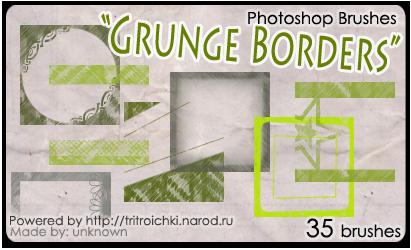 http://tritroichki.narod.ru/useful/brushes/kist16.png
