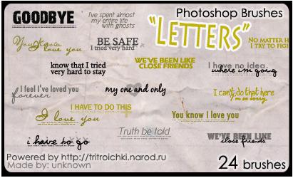 http://tritroichki.narod.ru/useful/brushes/kist19.png