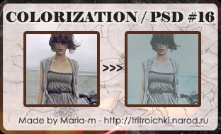 http://tritroichki.narod.ru/useful/colors/color16_tritroichki.png