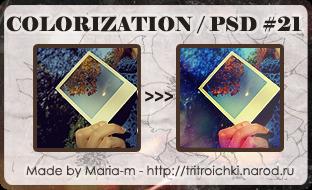 http://tritroichki.narod.ru/useful/colors/color21_tritroichki.png
