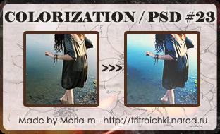 http://tritroichki.narod.ru/useful/colors/color23_tritroichki.png