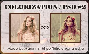 http://tritroichki.narod.ru/useful/colors/color2_tritroichki.png