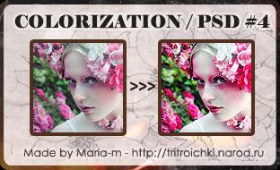 http://tritroichki.narod.ru/useful/colors/color4_tritroichki.png