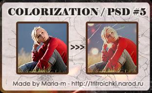 http://tritroichki.narod.ru/useful/colors/color5_tritroichki.png