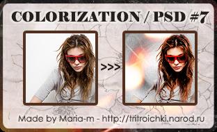 http://tritroichki.narod.ru/useful/colors/color7_tritroichki.png