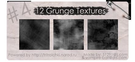 http://tritroichki.narod.ru/useful/textures/textura4.png