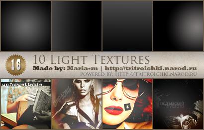 http://tritroichki.narod.ru/useful/textures/texturas16.png
