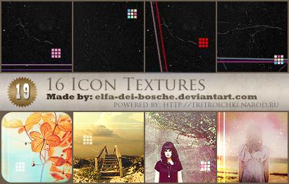http://tritroichki.narod.ru/useful/textures/texturas19.png