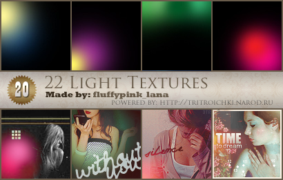 http://tritroichki.narod.ru/useful/textures/texturas20.png