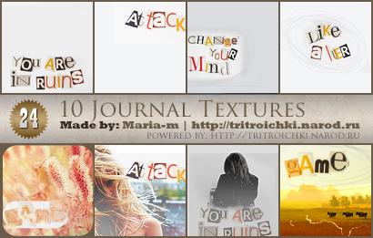 http://tritroichki.narod.ru/useful/textures/texturas24.png