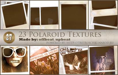 http://tritroichki.narod.ru/useful/textures/texturas27.png